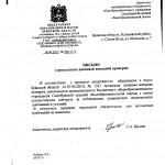 Выполнение лицензионных требований